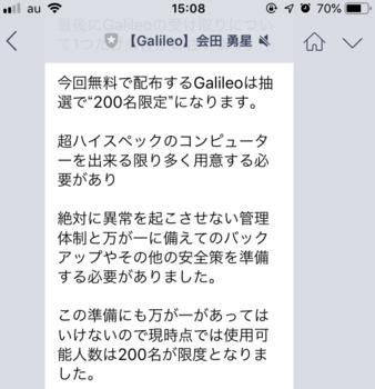 galileo01.PNG