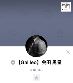 galileo04.PNG